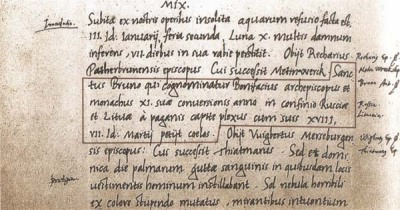 lietuvos_vardas_the_first_name_of_lithuania_in_writing_10091